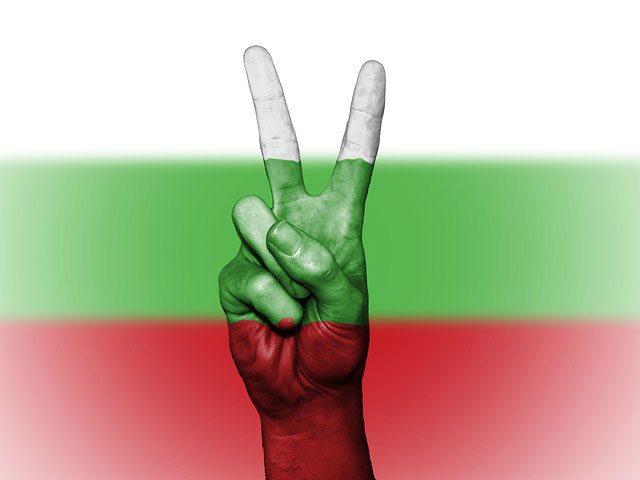 язык в Болгарии