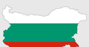 С кем граничит Болгари