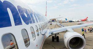 Сколько лететь в Болгарию