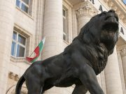 деньги в Болгарии
